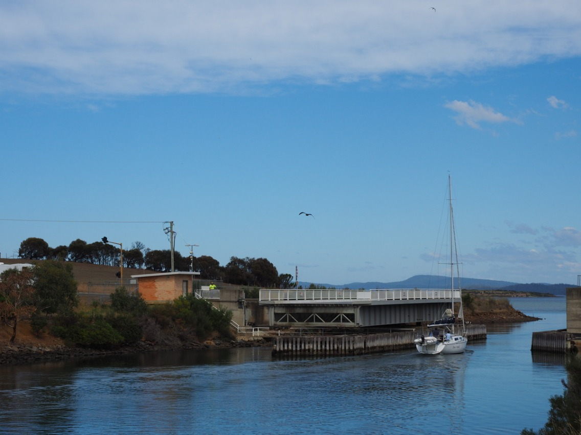 Swinging Bridge across the canal