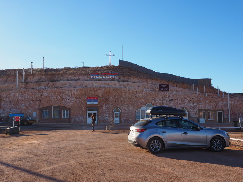Serbian Church Coober Pedy