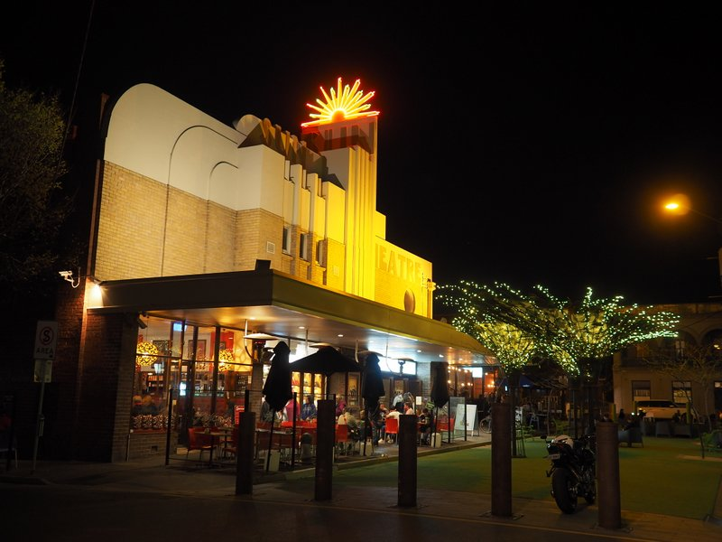 Sun Theatre at night